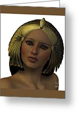 Egyptian Woman Face Greeting Card