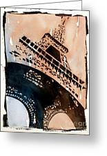 Eiffel IIi Greeting Card