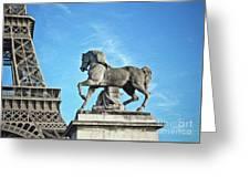 Eiffel Tower 16 Art Greeting Card