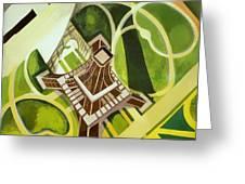 Eiffel Tower And Jardin Du Champ De Mars Greeting Card
