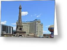 Eiffel Tower And Paris Casino And A Powder Blue Sky Greeting Card
