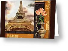 Eiffel Tower And Roses Greeting Card