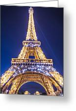 Eiffel Tower At Dusk. Greeting Card