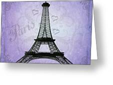 Eiffel Tower Collage Purple Greeting Card