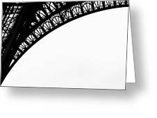 Eiffel Tower Detail Greeting Card