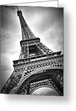 Eiffel Tower Dynamic Greeting Card
