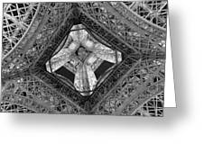 Eiffel Tower From Below Greeting Card