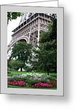 Eiffel Tower Garden Greeting Card