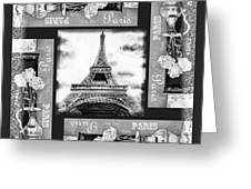 Eiffel Tower In Black And White Design I Greeting Card