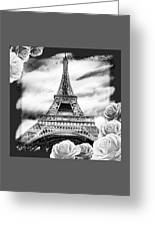 Eiffel Tower In Black And White Design IIi Greeting Card