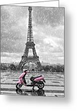 Eiffel Tower In The Rain With Pink Scooter Of Paris. Black And W Greeting Card