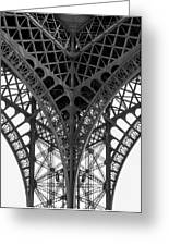 Eiffel Tower Leg Greeting Card