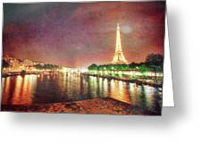 Eiffel Tower Reflections Greeting Card