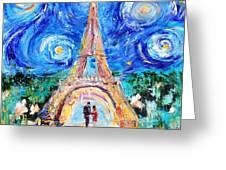 Eiffel Tower Starry Night Romance Greeting Card