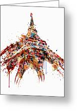 Eiffel Tower Watercolor Greeting Card