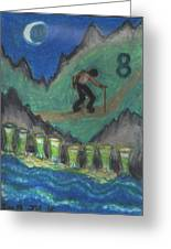 Eight Of Cups Illustrated Greeting Card