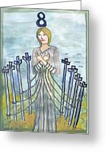 Eight Of Swords Illustrated Greeting Card