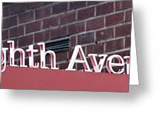Eighth Avenue Sign New York Greeting Card