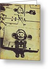 Eighties Rewind  Greeting Card