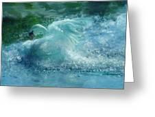 Ein Schwan - The Swan Greeting Card