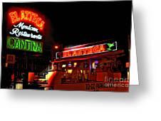 El Azteca Restaurant Greeting Card