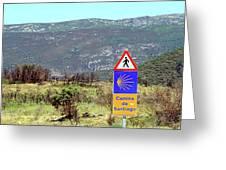 El Camino De Santiago De Compostela, Spain, Sign Greeting Card
