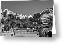 El Capistrano, Nerja Greeting Card