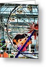 El Circulo De Cielo Ferris Wheel Greeting Card