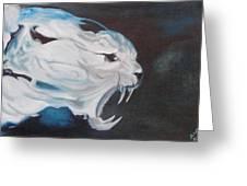 El Espiritu Del Jaguaro Greeting Card