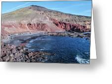 El Golfo - Lanzarote Greeting Card