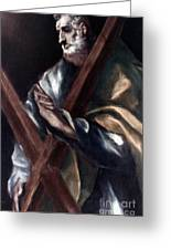 El Greco: St. Andrew Greeting Card