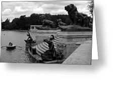 El Lago De Retiro Greeting Card
