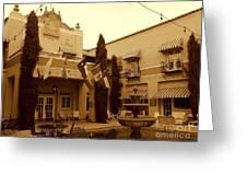 El Paisano Hotel In Marfa Texas Greeting Card