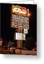 El Rancho Hotel, Nm Greeting Card