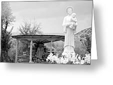 El Santuario De Chimayo Sculpture Garden 2 Greeting Card