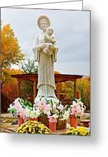 El Santuario De Chimayo Sculpture Garden 5 Greeting Card