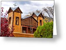 El Santuario De Chimayo Study 1 Greeting Card