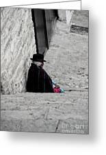 Elderly Beggar In Chordeleg Greeting Card