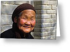 Elderly Chinese Woman Greeting Card