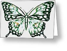 Election 2020 Presidential Candidate Catherien Lott Usa Green Butterfly Greeting Card