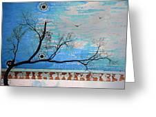 Electric Blue Skies Greeting Card