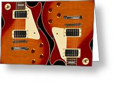 Electric Guitar IIi Greeting Card
