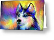Electric Siberian Husky Dog Painting Greeting Card by Svetlana Novikova