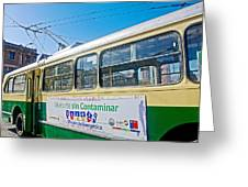 Electric Trolley Took Us To The Port In Valparaiso-chile  Greeting Card