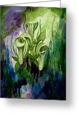 Elegance In The Woods Greeting Card