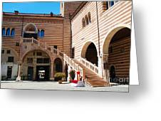 Elegant Scala Della Ragione - Verona Italy Greeting Card