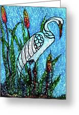 Elegant White Heron Greeting Card