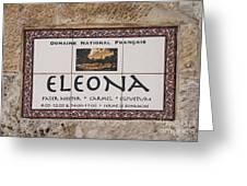 Eleona Greeting Card