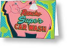 Elephant Car Wash - Rancho Mirage - Palm Springs Greeting Card by Jim Zahniser