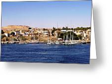Elephantine Island Aswan Greeting Card